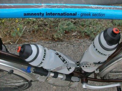 Ελληνική Διεθνής Αμνηστία