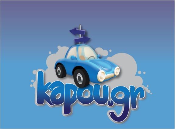 Kapou logo
